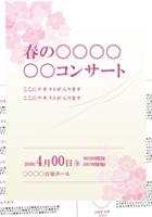 コンサートプログラムテンプレート001